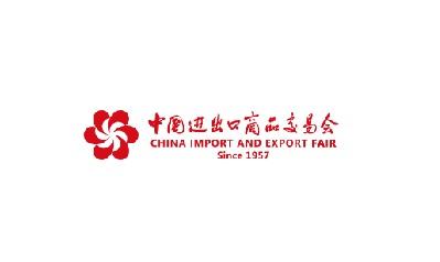 第127届线上广交会将于2020年6月15日-24日